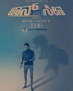 John seena movie first look posters