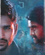 Yuddham Sharanam movie first look