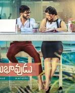 Mahanubhavudu movie latest posters