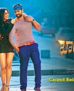 Balakrishnudu movie release date posters