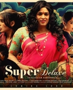 Super Deluxe Latest Photos
