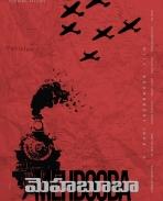 Mehbooba movie first look posters