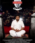 Tamil Padam Latest Photos Set 3
