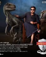 Tamil Padam Latest Photos Set 4