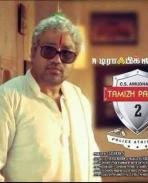 Tamil Padam Latest Photos Set 6