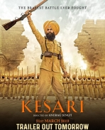 Kesari Latest poster 1