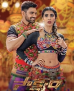 saakshyam movie latest poster