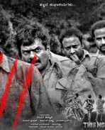 Dandupalya 3 movie first look posters
