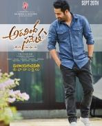 Aravinda Sametha Veera Raghave movie audio releasing on Sept 20th