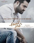 Aravinda Sametha Veera Raghave movie audio poster