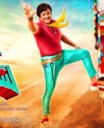 Shakalaka Shankar as Driver Ramudu
