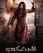 Bhaagamathie movie first look posters