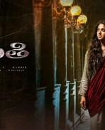 Bhaagamathie movie latest posters