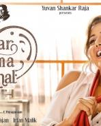 Pyaar Prema Kadhal first look photos