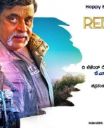 Ambi ning vayassaitho movie latest poster