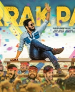 kirrak party movie first look posters