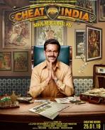 chaet india