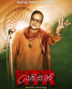 ntr biopic movie latest poster