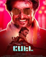 Petra first look poster
