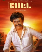 Petta movie posters and photos 21