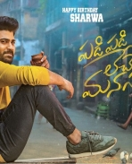 padi padi leche manasu movie first look posters