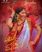 Padi Padi Leche Manasu movie latest posters