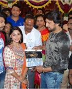 Padde Huli Movie Launch Pics