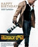 Natasaarva Bouma movie first look posters