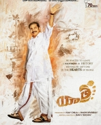 Yatra movie first look posters