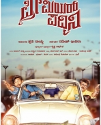 Premier padmini first look posters