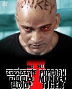 popcorn monkey tiger latest posters