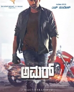 amar movie latest poster
