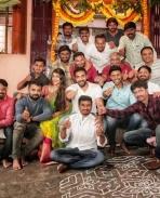 Bharaate movie launch stills