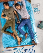 devadas movie first look poster