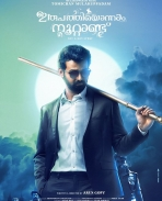 Irupathiyonnaam Noottaandu First Look Poster