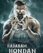 Kadaram Kondan first look poster