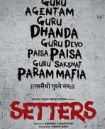 setters movie