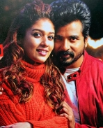 Mr Local Latest poster and photos