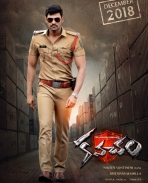 kavacham movie first look posters