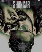 i smart shankar movie first look poster