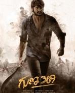 guna 369 movie latest poster