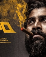 ranarangam first look poster