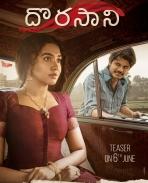 dorasani movie official poster