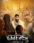 chanakya first look poster