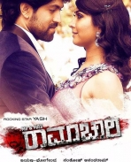 Mr and Mrs Ramachari latest posters