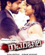 Mr and Mrs Ramachari latest posters