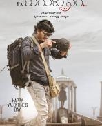 Mugulunage movie latest posters