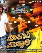Mukunda murari movie posters