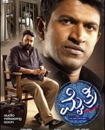 best &original poster of mythri