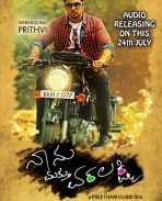 Naanu mathu varalakshmi movie latest posters